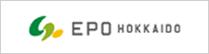 EPO北海道